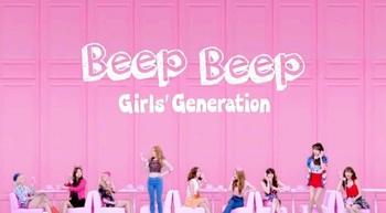 GG_BEEPBEEP.jpg