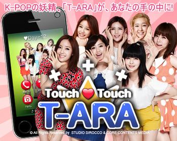 T-ARA Touch Touch T-ARA.jpg